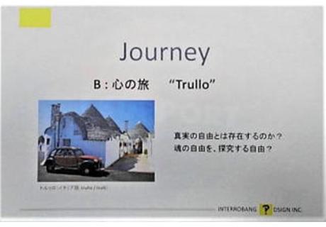 Journey06