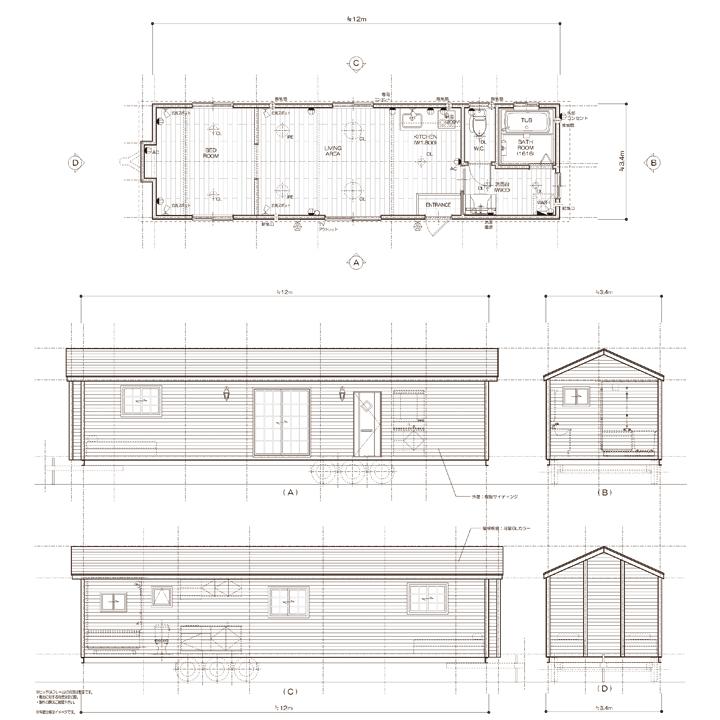 フロアプラン標準仕様G1234:12m×3.4m