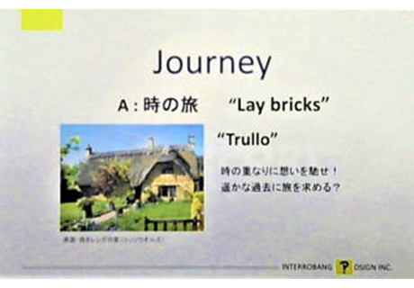 Journey05