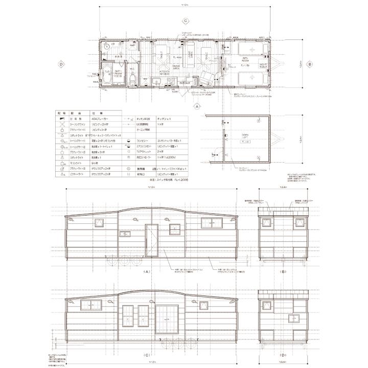 フロアプラン・立面図(USA家具付)