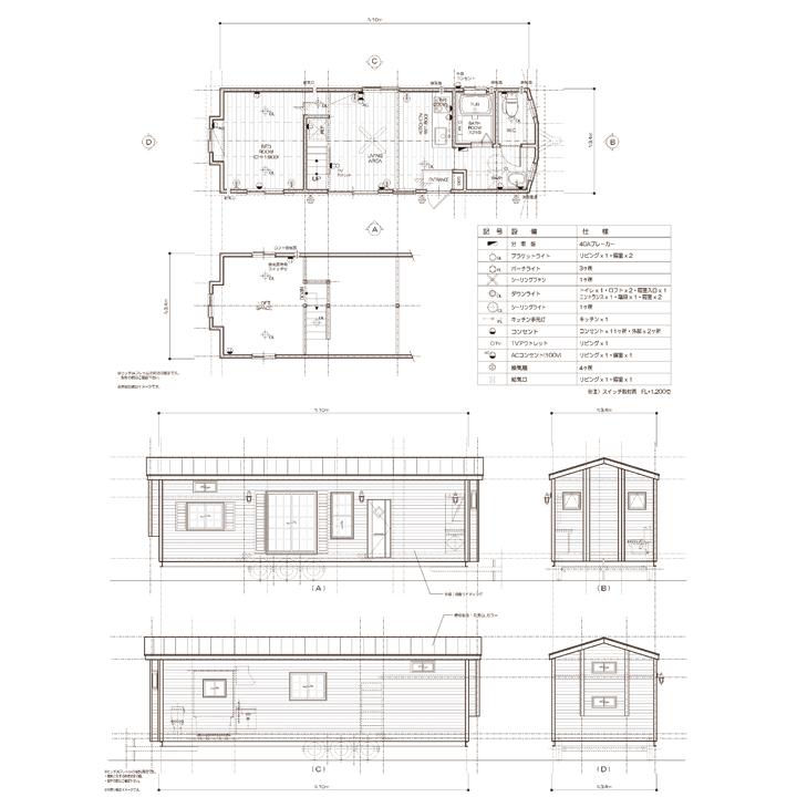 10m×3.4m(ロフト付):P1034L