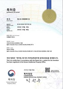 国際特許取得2018年8月